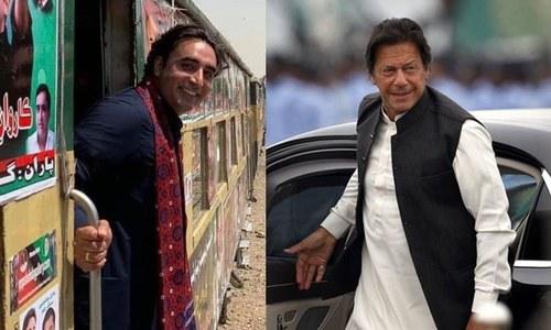 بلاول بھٹو کو ' صاحبہ ' کہنے پر وزیراعظم عمران خان پر تنقید