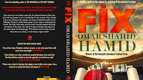 Omar Shahid Hamid announces new novel about match fixing and women's cricket