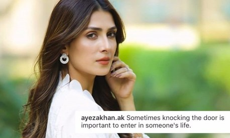 Ayeza Khan has made her Instagram account private