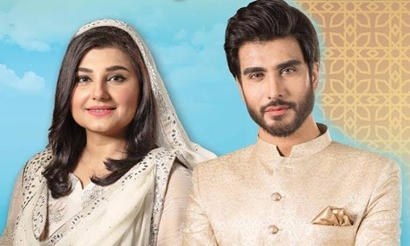 What to expect from Imran Abbas and Javeria Saud's Ramazan transmission