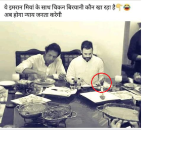 Fact check: Is this a real photo of Congress leader Rahul Gandhi eating biryani with PM Imran Khan?