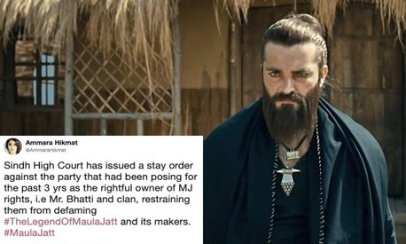 Sindh High Court has issued a stay order against the original Maula Jatt producer