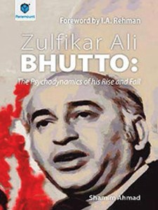 NON-FICTION: THE COMPLEX MR BHUTTO