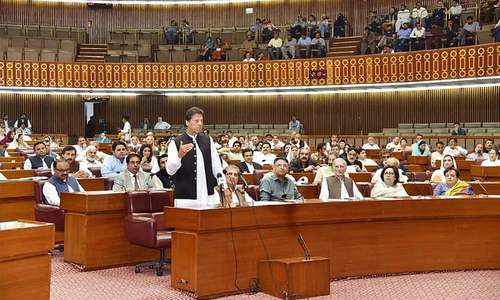 Tribal areas get better say in NA, KP assembly