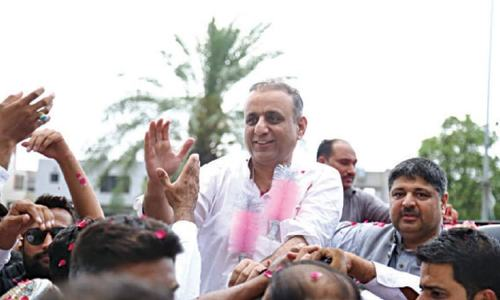 Aleem Khan released from  jail on bail