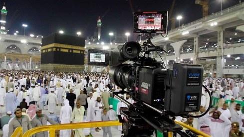 Documentary about Masjid Al Haram finally premieres in Pakistan