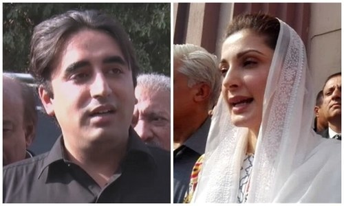 Maryam, Bilawal to meet at Iftar dinner today
