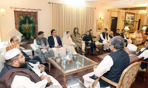 Opposition leaders hold discussions at Zardari House. — Photo by author