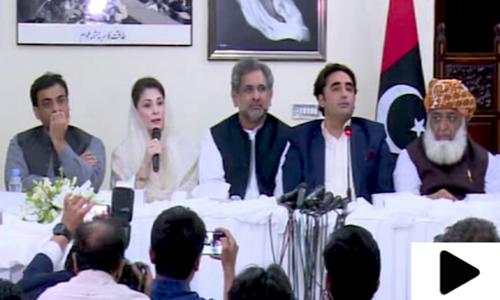 'تمام جماعتیں پارلیمان کے اندر اور باہر احتجاج کریں گی'