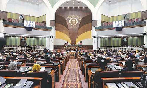 First session of Afghan parliament ends in brawl over new speaker