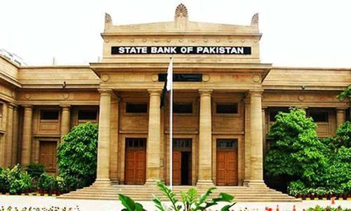اسٹیٹ بینک کا نئی مانیٹری پالیسی کا اعلان، شرح سود 12.25 فیصد کردی گئی