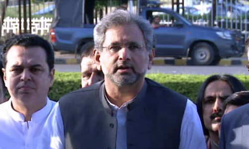 PML-N demands govt to revert disclose IMF conditions