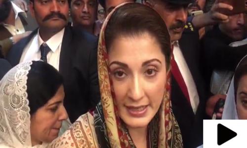 'میں عمران خان کو وزیراعظم نہیں مانتی'