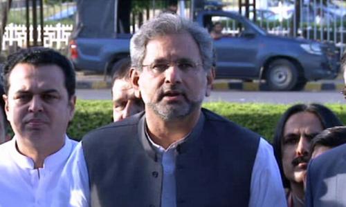 (ن) لیگ کا عید کے بعد عوامی رابطہ مہم چلانے کا اعلان
