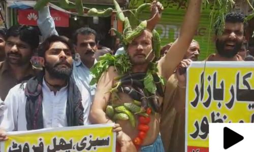 مہنگائی کے خلاف انوکھا احتجاج