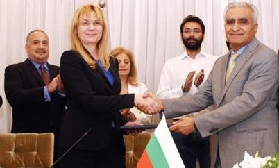 Taxation treaty signed with Bulgaria