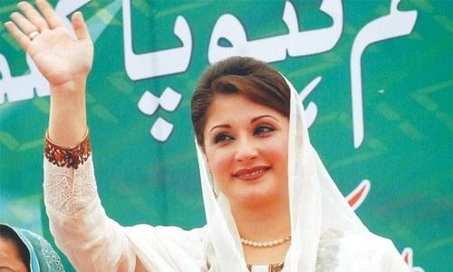 عمران خان 'نالائق اعظم' ہیں، مریم نواز