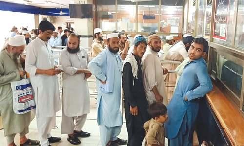 Doctors end weeklong strike after talks with govt