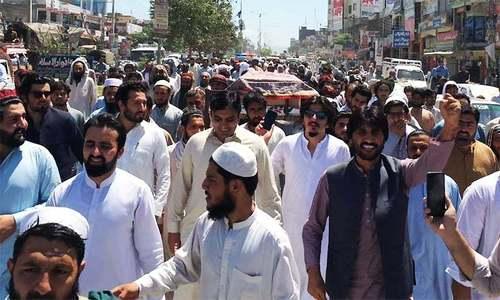 Policemen arrested in Farishta case