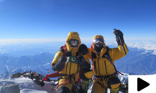 پاکستانی کوہ پیما نے دنیا کی پانچویں بلند ترین چوٹی سر کرلی