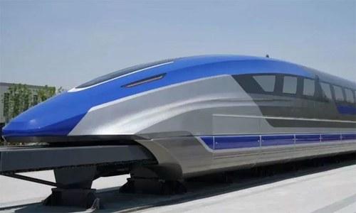 چین کی حیران کن رفتار والی ٹرین