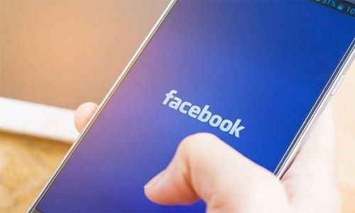 فیس بک سے ہٹائے جانے والے مواد سے متعلق فہرست میں پاکستان کا دوسرا نمبر