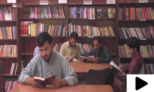 کوئٹہ میں نوجوانوں نے اپنی مدد آپ کے تحت لائبریری قائم کرلی