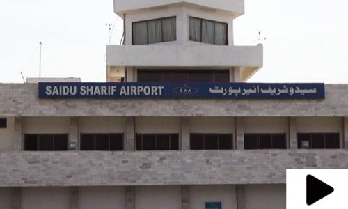 سیدو شریف ایئرپورٹ 20 سال بعد دوبارہ کھولنے کا اعلان
