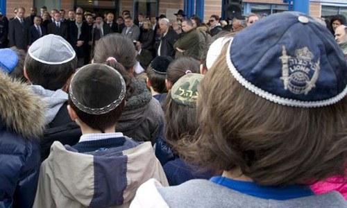 یہود مخالف واقعات، جرمنی کی یہودیوں کو ہر جگہ 'کیپا' پہننے پر تنبیہ