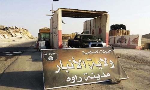 عراق: داعش سے تعلق کے جرم میں 3 فرانسیسی شہریوں کوسزائے موت