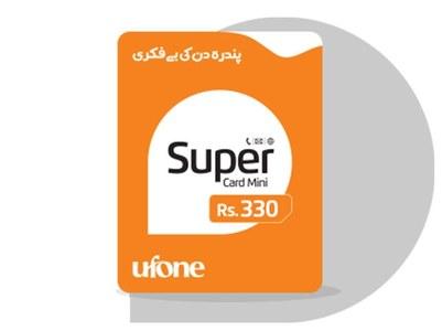 5cee89238a11c - یوفون سپر کارڈز کی قیمتوں میں اضافہ