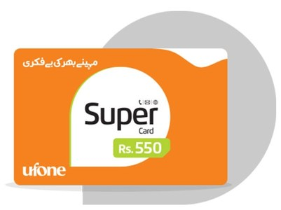 5cee892396253 - یوفون سپر کارڈز کی قیمتوں میں اضافہ