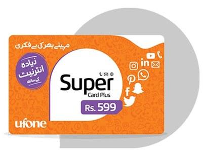 5cee89242c6f8 - یوفون سپر کارڈز کی قیمتوں میں اضافہ