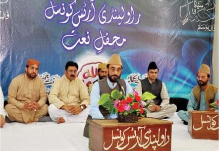 RAC hosts Qirat, Naat event