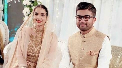 Model Sana Sarfaraz is married!