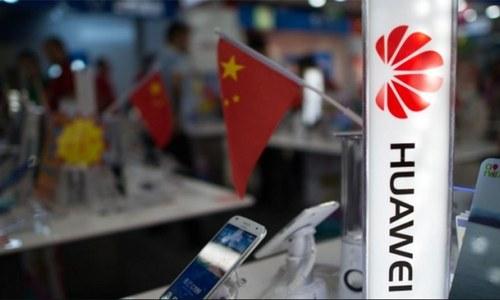 ہواوے پر پابندی کے حوالے سے چین کا ٹیکنالوجی کمپنیوں کو انتباہ