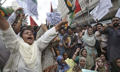 PPP decides to hold country-wide protests after Zardari's arrest