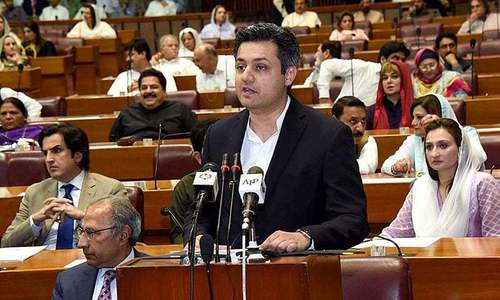 Budget 2020: Govt predicts 2.4pc growth, Rs7 trillion in expenditures