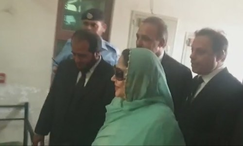 Accountability court grants NAB request, grants 9-day physical remand for Faryal Talpur