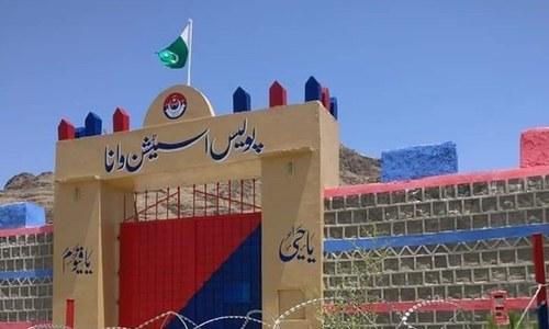 جنوبی وزیرستان: وانا میں پہلا پولیس اسٹیشن قائم