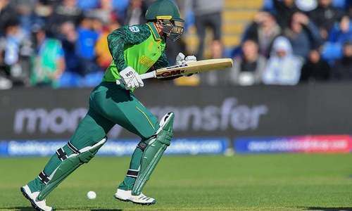 South Africa eye first World Cup win after bundling out Afghanistan for 125 runs