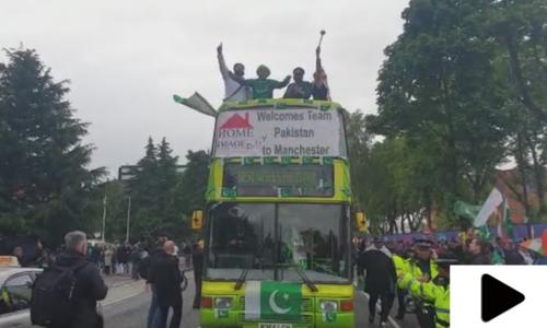 مانچسٹر کی سڑکیں پاکستان زندہ باد کے نعروں سے گونج اٹھیں