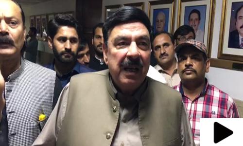 'پاکستان کا بجٹ روک کر اپوزیشن خود مشکل میں پھنس جائے گی'