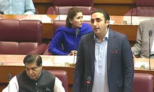'Happy that MQM is getting another ministry,' says Bilawal