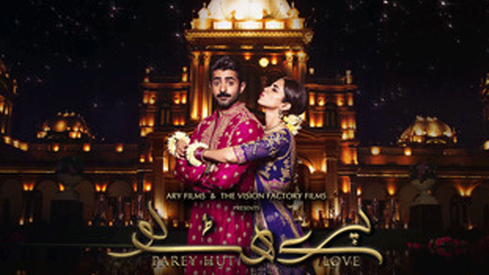 Sheheryar Munawar and Maya Ali get their own Parey Hut Love posters