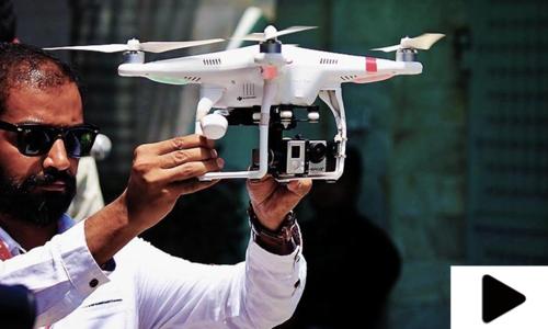 پنجاب میں ڈرون کیمرہ استعمال کرنے پر پابندی