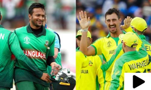 آسٹریلیا بمقابلہ بنگلہ دیش