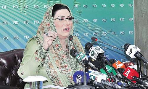 Firdous warns Maryam against making personal comments on Imran