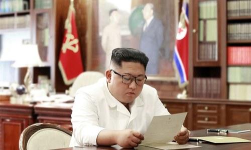شمالی کوریا کے سربراہ کو امریکی صدر کا خط موصول