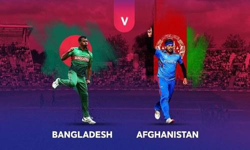ورلڈکپ:افغانستان کا بنگلہ دیش کے خلاف ٹاس جیت کر باؤلنگ کا فیصلہ